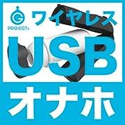 カスタムメイド3D with Ju-C airパック【Amazon.co.jp限定特典 1.G PROJECT Chu! オナホール 2.海賊風特性コスチュームCD-ROM付き限定パック】~アダルトPC業界初! ! ワイヤレス仕様USBオナホール付き! ! ~