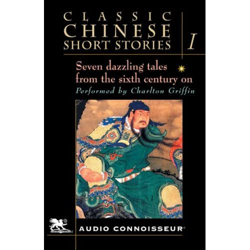 Various - Classic Chinese Short Stories
