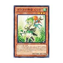 遊戯王 PRIO-JP029-N 《ガスタの神裔ピリカ》