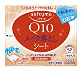 Kose Cosmeport Softymo Super Makeup Cleansing Sheet Q10 52 Sheets Refill