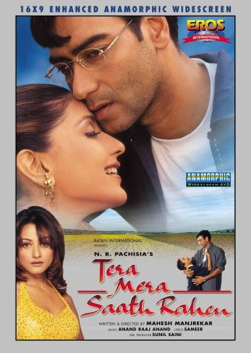 Tera Mera Saath Rahen [DVD] [Import]