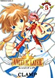 ANGELIC LAYER(5)