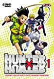echange, troc Coffret Hunter x Hunter, partie 1 - Edition Collector 6 DVD