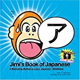 img - for Jimi's Book of Japanese: A Motivating Method to Learn Japanese (Katakana) (Jimi's Book of Japanese) book / textbook / text book