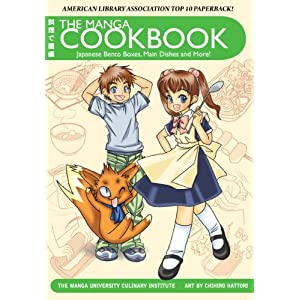 The Manga Cookbook: Japanese Bento Boxes, Main Dishes and More! (International Edition) (English Edition)