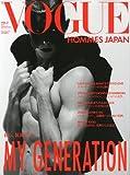 VOGUE HOMMES JAPAN (ヴォーグオムジャパン) 2009年 10月号 [雑誌]