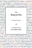 Lars Martin Fosse The Bhagavad Gita