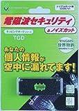 コトヴェール TGD(タッピングガードディスク) for PS/2 TGDPS26