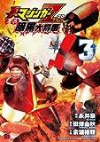 真マジンガーZERO vs暗黒大将軍 / 永井 豪 のシリーズ情報を見る