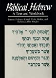 Biblical Hebrew: A Text and Workbook (Yale Language Series) (0300043945) by Bonnie Pedrotti Kittel