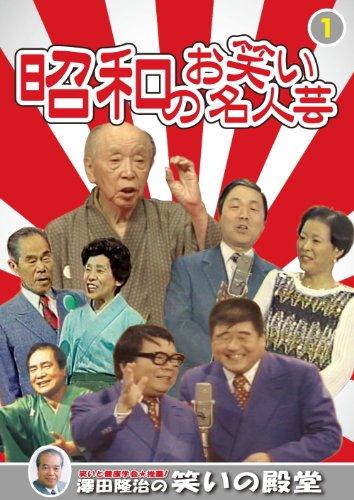 ���¤Τ��Ф�̾�ͷ� 1 ����� ���� �Ķ����� ���� ���������� ����� �ź���ߵ� �������� KVD-3901 [DVD]
