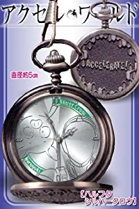 Accel World Pocket Watch Type-A:Haruyuki/Silver Crow 2 inches