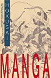 echange, troc Jocelyn Bouquillard, Christophe Marquet - Hokusai : Manga