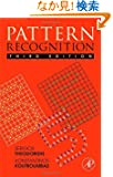 Pattern Recognition, Third Edition