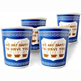 9 Ounce Ceramic We Are Happy To Serve You Coffee Cup, Set of 4