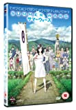 Summer Wars [Reino Unido] [DVD]