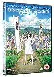 Summer Wars [DVD]