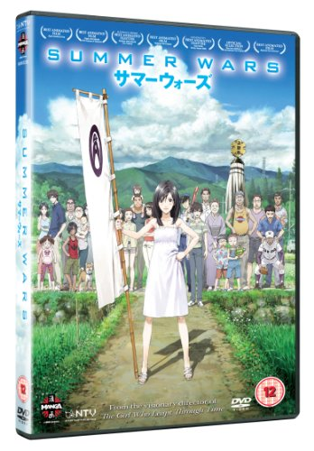 Summer Wars [DVD]