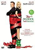 フォー・クリスマス[DVD]