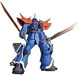 RE/100 機動戦士ガンダム外伝 THE BLUE DESTINY イフリート改 1/100スケール 色分け済みプラモデル