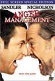 Anger Management (Special Edition,Fullscreen) (Bilingual) [Import]
