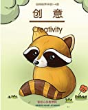 Creativity Magazine (Chinese-Simplified) (Chinese Edition)