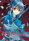 Kiss of Rose Princess, tome 8 par Shouoto