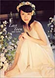 上戸彩 写真集 「Last Teen」