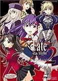 Fate/stay night 2 (ミッシィコミックス ツインハートコミックスシリーズ)