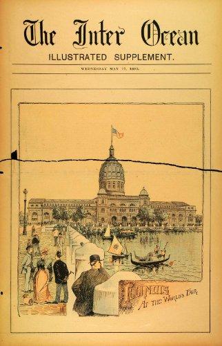 1893 Print Illinois Building Chicago World's Fair Sailing Fashion Flag Boyington - Original Cover