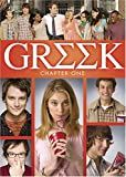 Greek - Chapter One on DVD