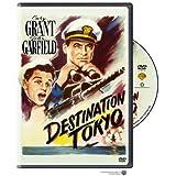 Destination Tokyo ~ Various