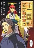 White-Heart-[Japanese-Edition]