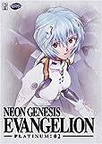 echange, troc Neon Genesis Evangelion 2: Platinum [Import USA Zone 1]