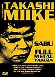 The Films of Takashi Miike