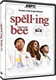 The Best of the National Spelling Bee [Import]