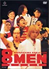 8MEN [DVD]