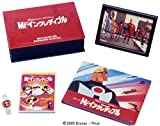 Mr.インクレディブル DVDコレクターズ・ボックス (5000セット限定生産)