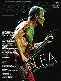 BASS MAGAZINE (ベース マガジン) 2011年 10月号 [雑誌]