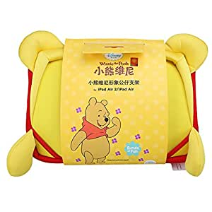Cute Tablet Pillow : Amazon.com: Disney Cute Cartoon series Protective Sleeve Tablet Pillow As Seen On Tv Ipad Air2 ...