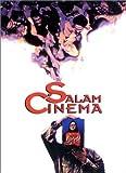 echange, troc Salam Cinéma