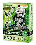 アソブロック CREATIONシリーズ 25NB 3アニマル