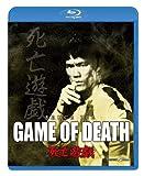 死亡遊戯[Blu-ray/ブルーレイ]