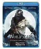 ウルフマン [Blu-ray]