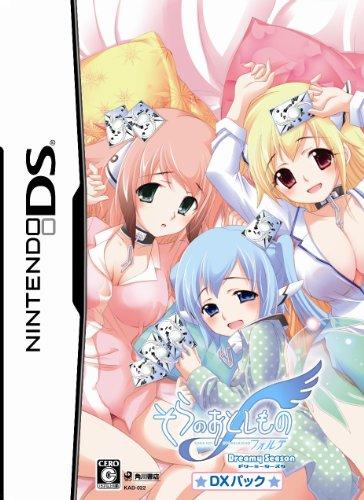 そらのおとしもの フォルテ Dreamy Season DXパック 特典 デジタルコンテンツCD付き