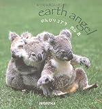 のんびりコアラ (SEISEISHA minibook animal series)