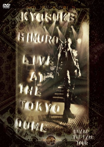 LIVE AT THE TOKYO DOME SHAKE THE FAKE TOUR 1994 DEC.24~25 [DVD] / 氷室京介 (出演)