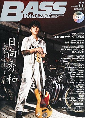 BASS MAGAZINE (ベース マガジン) 2014年 11月号(CD付)[雑誌]