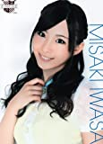 AKB48 完全受注生産 公式生写真ポスターA4 (期間限定) 【岩佐 美咲】