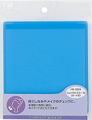 貝印 コンパクトミラー カード式 HKー0504